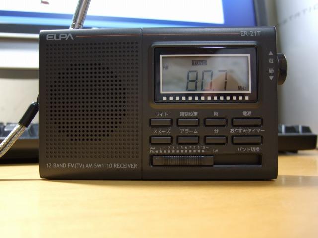 DSCF1000.jpg