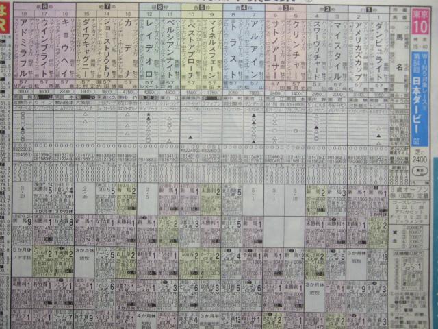 DSCF3545.jpg