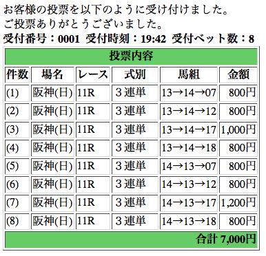 スクリーンショット 2013-04-06 19.42.32.jpg