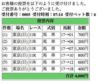 スクリーンショット 2013-06-02 7.14.49.jpg