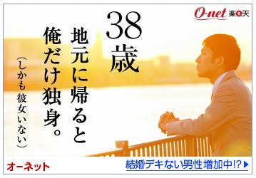 スクリーンショット 2014-01-04 12.48.17.png
