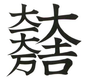 スクリーンショット 2014-01-05 22.29.42.png
