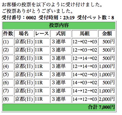 スクリーンショット 2014-05-03 23.19.25.png