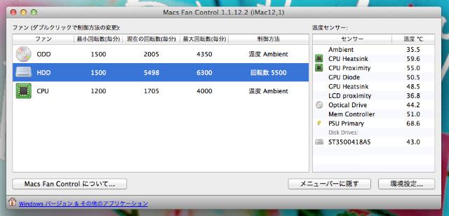 スクリーンショット 2014-10-11 14.48.50.jpg
