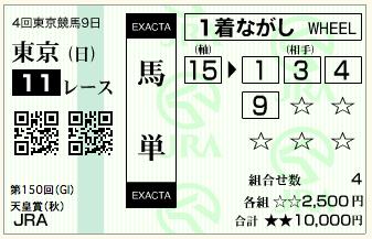スクリーンショット 2014-11-01 23.36.29.png