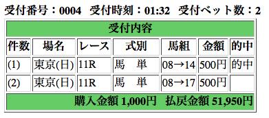 スクリーンショット 2015-11-01 16.07.59.png