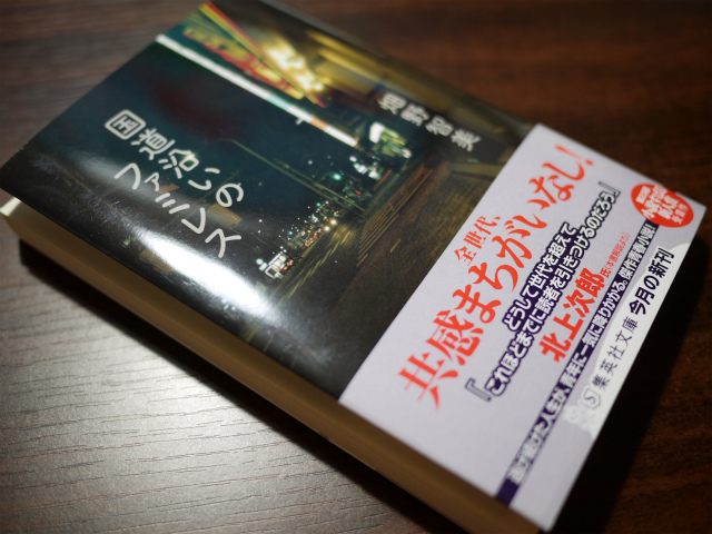 P1050238.jpg