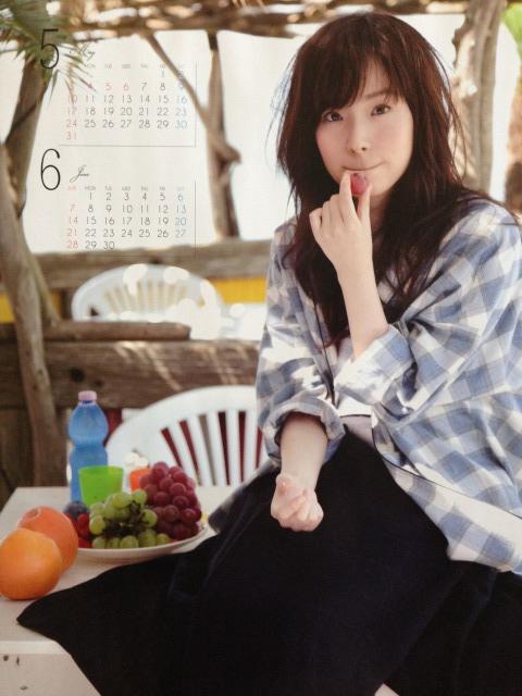 misako.jpg
